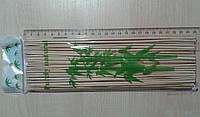Шпажки Бамбуковые 25см.