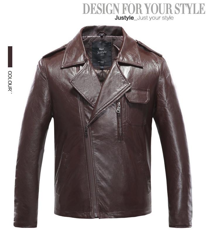 что значит куртка pu кожа