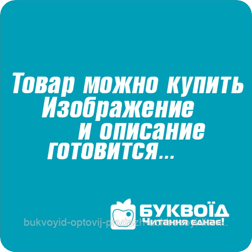 011 кл Фізика Коршак Перун
