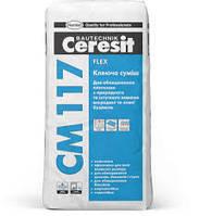 СМ 117 Flex Ceresit Эластичный клей для фасадной плитки, керамогранита и облицовочного камня