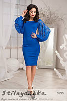 Красивое нарядное платье Рукава фонарики из гипюра индиго