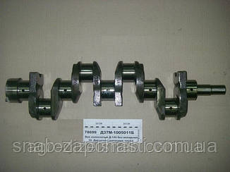 Вал коленчатый Д-144 (коленвал) Т-40 Д37М-1005011Б
