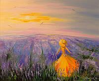 «Лавандовые сны» картина маслом