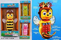 Пчелофон - интерактивный телефон для детей PLAY SMART 7135