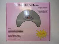"LED-Лампа 18 W ""Луна"""