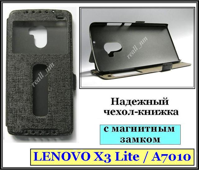 купить чехол Lenovo A7010