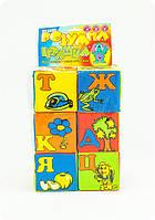Набор мягких кубиков «Алфавит» (укр. яз)