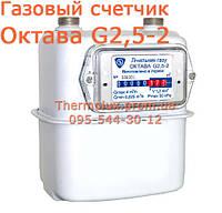 Счетчик газа Октава G2.5 (завод Генератор, Украина) - лічильник газу