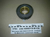 Шестерня привода ТНВД  МТЗ 240-1006312-В