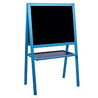 Мольберт для рисования с магнитной стороной (ВК-08) голубой