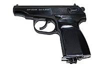 Пистолет пневматический МР 654к(пм)