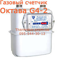 Газовый счетчик Октава G4 (завод Генератор) - счетчик газа