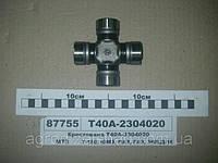 Крестовина Т-40 Т40А-2304020