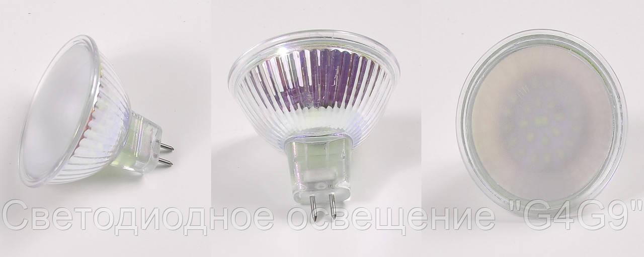 LED лампа GU5.3