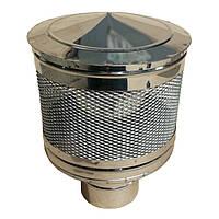 Искрогаситель по типу дефлектора  для дымохода, нержавейка