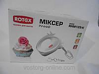 Бытовой ручной миксер, техника для кухни, миксер Rotex RHM 125-K, замес теста, 5 скоростей,