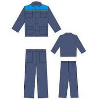 Костюм рабочий куртка+ брюки