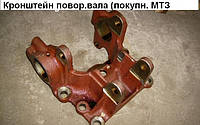 Кронштейн поворотного вала МТЗ 70-4605016