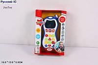 """Интерактивный развивающий телефон """"Сотик"""" Joy Toy (7288)"""