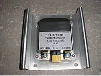 Преобразователь ПН14/28В 8А тока с 14В на 28В, 5А МТЗ-892/1221