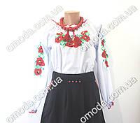 Женская  вышиванка в украинском стиле с  маками и васильками