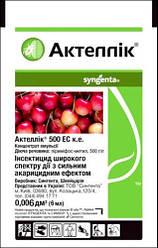 Инсектицид Актеллик 500 ЕС, к.э., 6мл, Syngenta