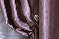 Штора (Портьера) Однотонная цвет : лаванда