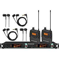 Двухканальная стереосистема Sennheiser IEM B: 626 - 698 MHz (2000IEM2-B)