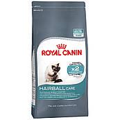 Корм для кошек Royal Canin Роял Канин Hairball Care (для выведения шерсти из желудка)