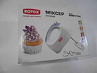 Миксеры бытовые, ручной миксер Rotex RHM-175-K, мелкая техника для кухни, +замес теста, 5 скоростей