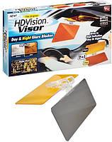Антибликовый козырек HD Vision Visor, фото 1