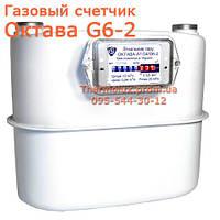 Счетчик газа Октава-А1 G6 мелкая резьба (завод Генератор) - газовый счетчик (газовий лічильник), фото 1