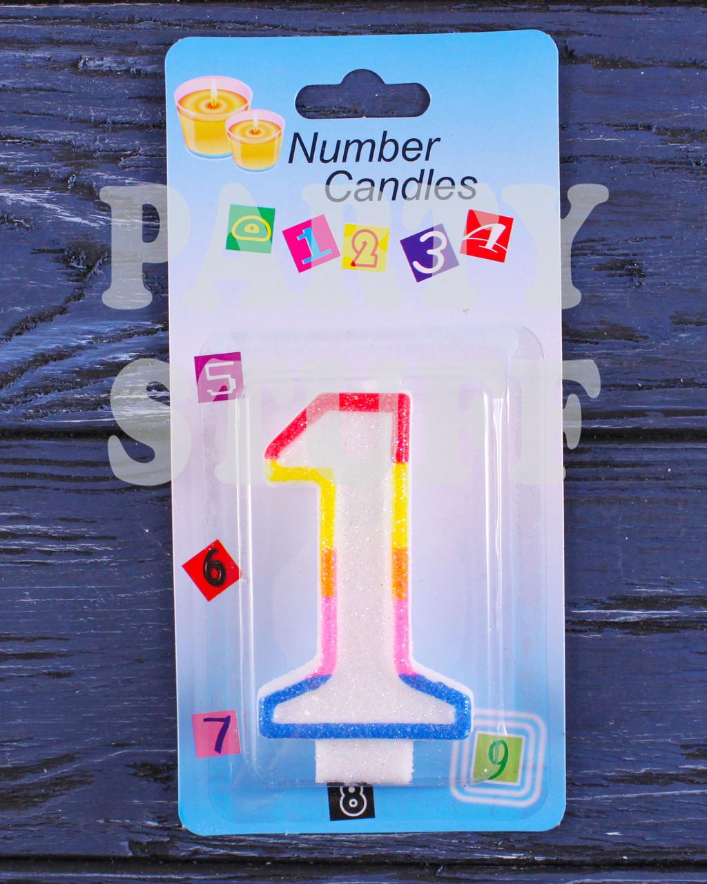 Свеча цифра для торта радуга, 1