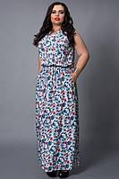Молодежное платье в пол с широкой резинкой на талии