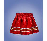 Детские юбки, цвета: красный и синий