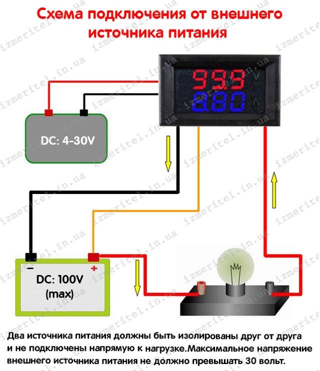 Цифровой вольтамперметр DC 0-100V 10A (Схема подключения №1)