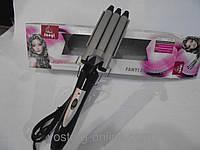 Плойка для волос тройная Fanyi JD-2025, красивые локоны за пять минут, приборы для укладки волос