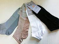 Мужские укороченные носки сетка «MISYURENKO»