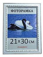 Фоторамка пластиковая 21х30, рамка для фото 2915-14