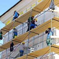 Ремонт, утепление и отделка фасадов домов и нежилых помещений
