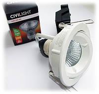 Корпус CED804 под LED лампу GU10 (5499)