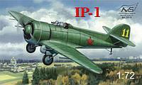 Истребитель  ' ИП-1'   1\72   AVIS 72015