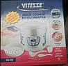 Мультиварка Vitesse VS-516, 5 л. 10 программ, фото 6