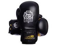 Боксерские перчатки кожаные Shark Series Power Play черный/желтый