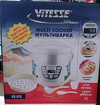 Мультиварка Vitesse VS-516, 5 л. 10 программ, фото 3