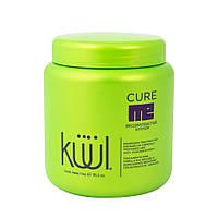 Маска для осветленных и поврежденных волос Kuul Cure Me Reconstructor System 1 кг