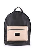 Стильний  рюкзак Poolparty(backpack-pu-black-beige)