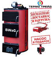 Твердотопливный котел SWaG-Classic (Сваг классик) базовая комплектация 15 кВт