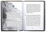 Архимандрит Софроний (Сахаров). Рожнёва Ольга, фото 3