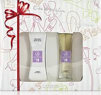 Подарочный парфюмированный женский набор LAMBRE №19